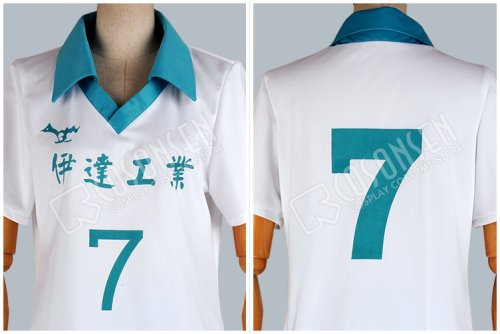 他の写真3: ハイキュー 伊達工業ユニフォーム コスプレ衣装