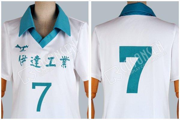 画像4: ハイキュー 伊達工業ユニフォーム コスプレ衣装
