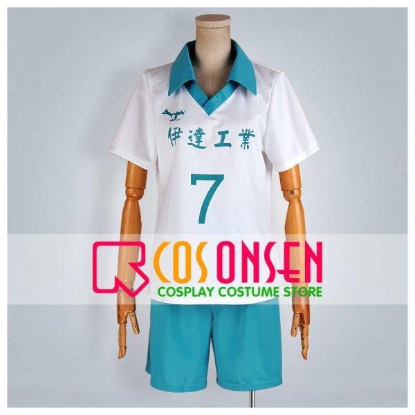 画像1: ハイキュー 伊達工業ユニフォーム コスプレ衣装