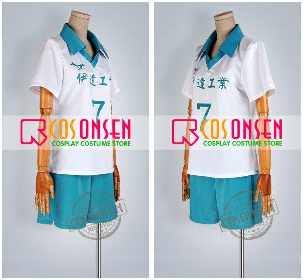画像3: ハイキュー 伊達工業ユニフォーム コスプレ衣装