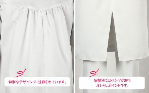 他の写真3: 鬼灯の冷徹 白澤 白衣(ノーマル)衣装  修正版(袖口浅紫、ズボン裾浅紫)  4月26日再修正版