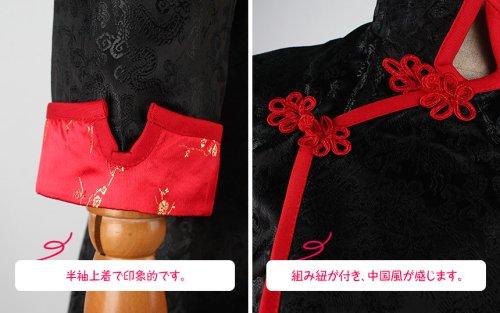 他の写真1: 鬼灯の冷徹 黒澤 コスプレ衣装