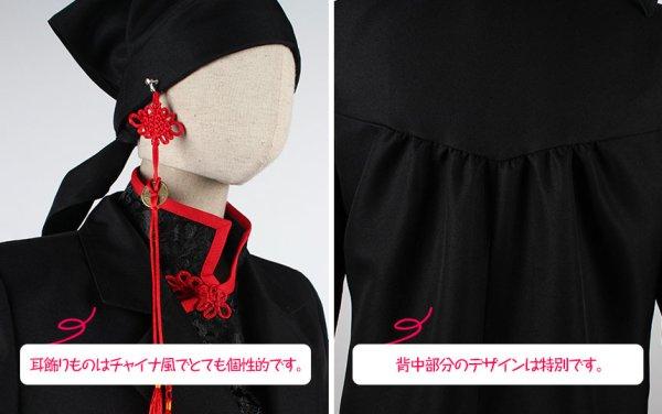 画像5: 鬼灯の冷徹 黒澤 コスプレ衣装