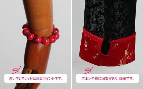 他の写真2: 鬼灯の冷徹 黒澤 コスプレ衣装