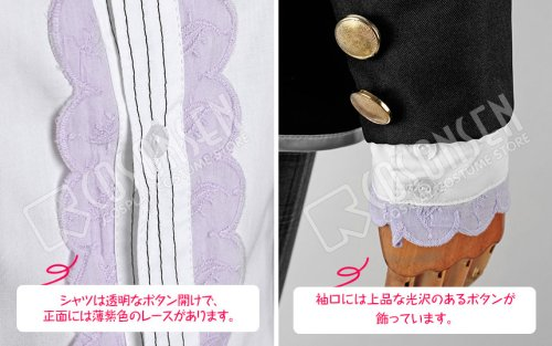 他の写真2: ボーイフレンド(仮) 周圭斗 コスプレ衣装