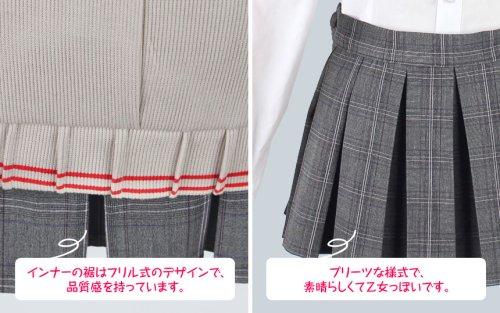 他の写真3: 学園K 葦中学園高校女子制服 ネコ 大野花沙耶 コスプレ衣装