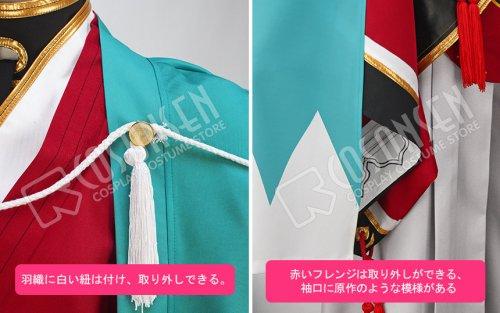 他の写真1: 刀剣乱舞 和泉守兼定 コスプレ衣装 修正版