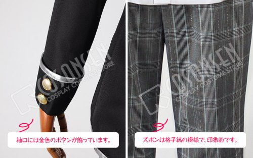 他の写真3: ボーイフレンド(仮) 西園寺蓮 コスプレ衣装