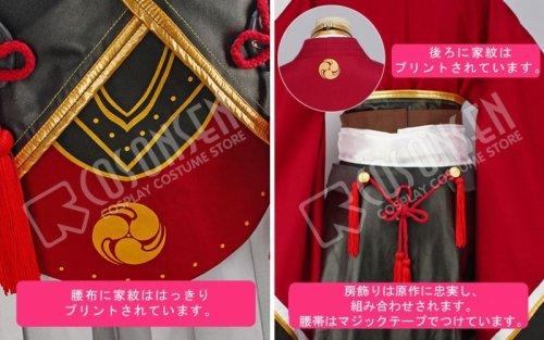 他の写真2: 刀剣乱舞 和泉守兼定 コスプレ衣装 修正版