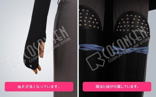 他の写真3: 刀剣乱舞 同田貫正国 出陣 コスプレ衣装