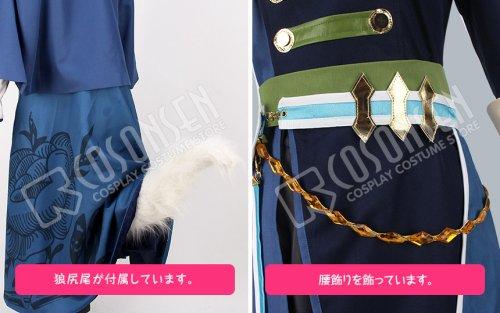 他の写真1: IDOLiSH7 アイドリッシュセブン メルヘンドリーム 四葉環 一番くじ衣装 コスプレ衣装