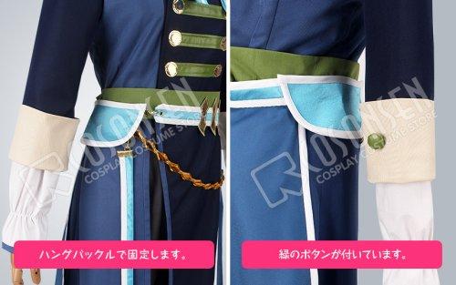 他の写真2: IDOLiSH7 アイドリッシュセブン メルヘンドリーム 四葉環 一番くじ衣装 コスプレ衣装