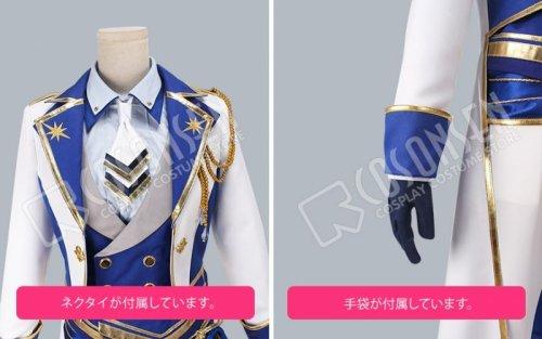 他の写真1: あんさんぶるスターズ! 光輝★騎士たちのスターライトフェスティバル 朱桜司 コスプレ衣装
