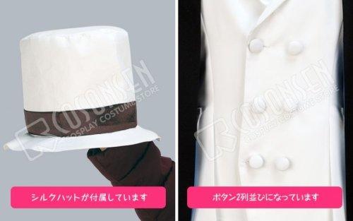 他の写真2: 文豪とアルケミスト 江戸川乱歩 コスプレ衣装