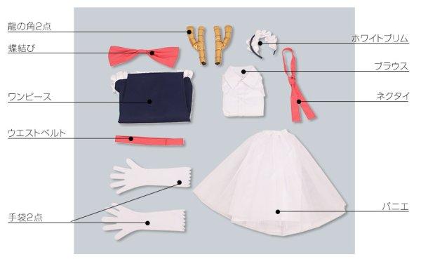 画像5: 小林さんちのメイドラゴン トール コスプレ衣装