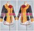 Fate Grand Order FGO オルガマリーアニムスフィア コスプレ衣装