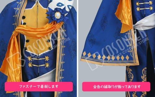 他の写真1: B-PROJECT 無敵*デンジャラス OPテーマソング 野目龍広 コスプレ衣装