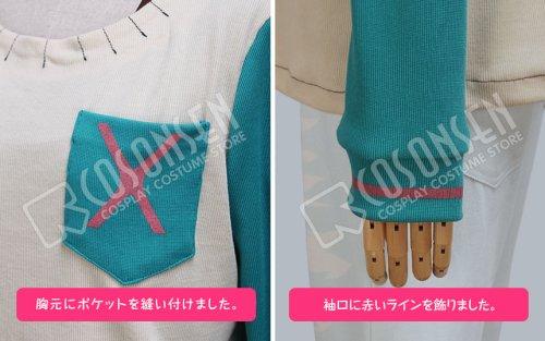 他の写真1: A3!(エースリー) 夏組 向坂椋 コスプレ衣装