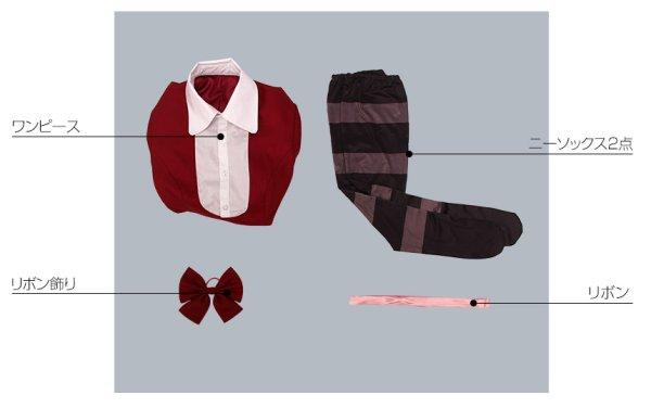 画像4: 文豪ストレイドッグス エリス コスプレ衣装
