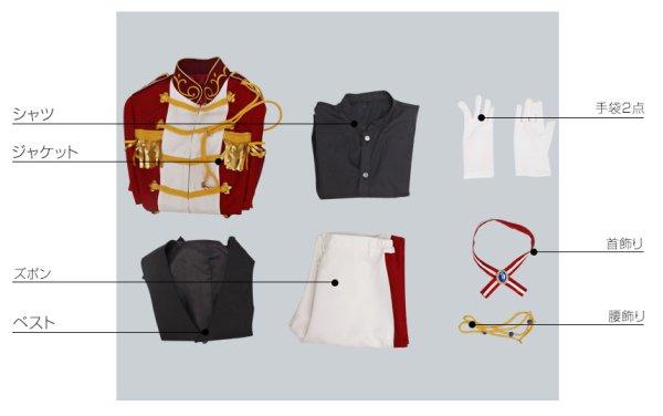 画像5: あんさんぶるスターズ! メルティ♥甘くほどけるショコラフェス 朱桜司 コスプレ衣装
