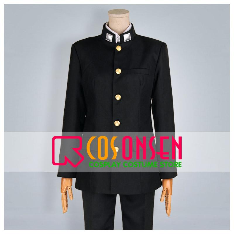 黒子のバスケ 緑間真太郎 秀徳高校制服 コスプレ衣装