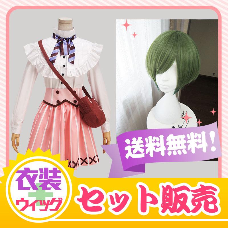 A3!(エースリー) 夏組 瑠璃川幸 コスプレ衣装 修正版+コスプレウィッグ