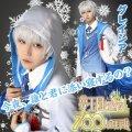 夢王国と眠れる100人の王子様 雪の国 グレイシア コスプレ衣装