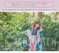 ローゼンメイデン0-ゼロ- 大正浪漫風 翠星石 コスプレ衣装
